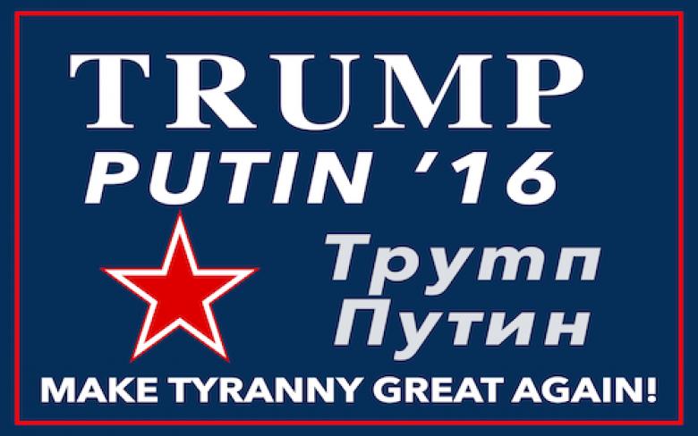 trump-putin-blue-background.png