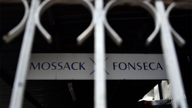 Panama Papers Expose Another Way Our Trade Agreements Fail Us