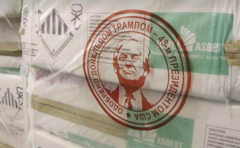 EPA's Asbestos Decision Benefits Russian Manufacturer