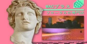 C&L's Late Nite Music Club With Macintosh Plus