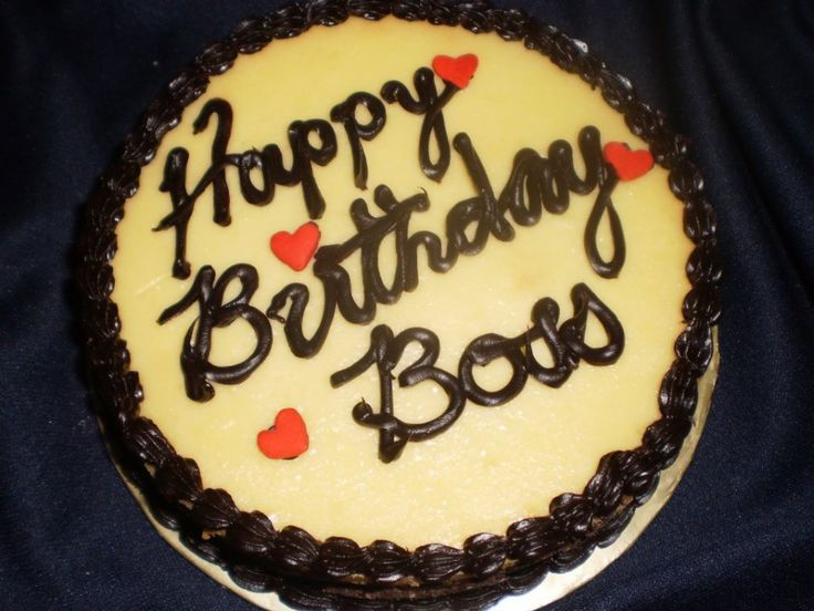 Birthday Cake With Name Generator Boss