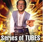 Ted-Sevens-Tubes.jpg