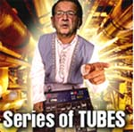 Ted-Sevens-Tubes1.jpg
