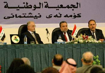 iraqilawmakers.jpg