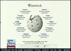 wikipedia-fox.jpg