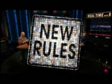 NEW RULE... Photo