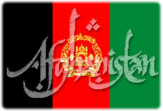 Afghanistan_a7242.jpg