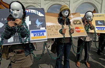 debt-credit-card_af0aa.jpg