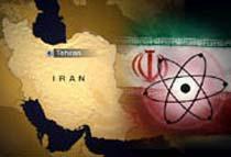 Iran Nuclear_1ad65.jpg