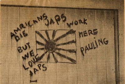 Pauling door_9e677.JPG