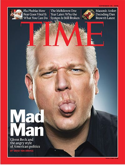 TimeCover_fefd2.JPG