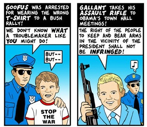 goofus gallant tom tomorrow_20709.jpg