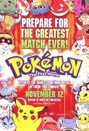 pokemon_the_first_movie_1e42b.jpg