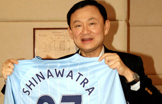 Thaksin_Shinawatra_463055c_5d846.jpg