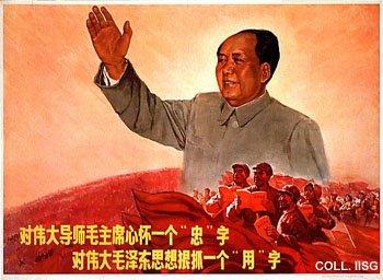 Mao_618be.jpg