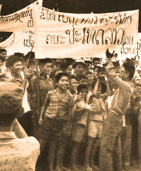 Rally-In-Laos--May,-1961.jpg